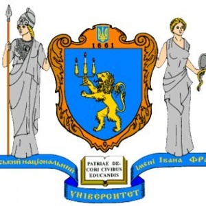 Ivan Franko National University of Lviv, The University activity is formed on the grounds of preserving Ukrainian culture and traditions, developing national consciousness and identity.
