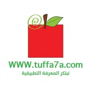 Alia Tuffaha, Educational Arts Designer ( designed printed & digital activities for children)