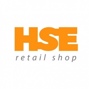HSE Retail Shop, Creating value for safety professionals through a wide range of resources
